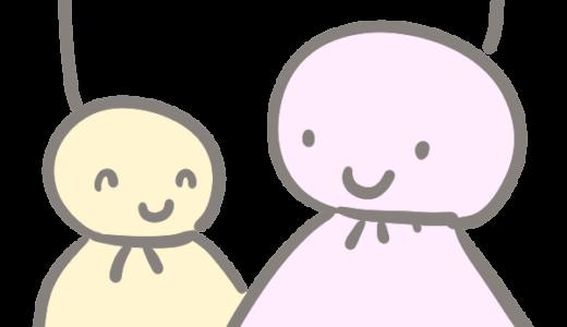 【体験談】子供への発達障害の告知!6才の時に告知した理由と伝え方