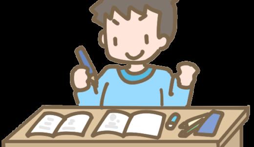 入学前の発達障害児の不安を親子で解決できる就学準備の本は?