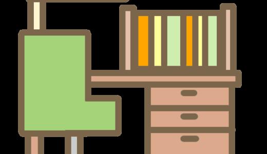 中学受験コースがある家庭教師を徹底比較!子供に合った家庭教師は?