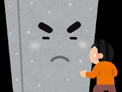 発達障害の子供の9歳の壁をどう乗り切れば良いのか?
