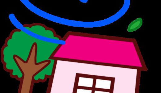 発達障害の子供がいる家庭での台風対策!やれば安心な5つのこととは?