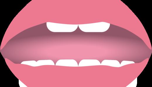 発達障害の子供がいつも口を半開きにしている理由と治し方は?