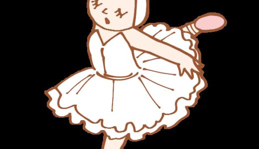 発達障害の子供の習い事【バレエ】を習う前に知っておきたいこと