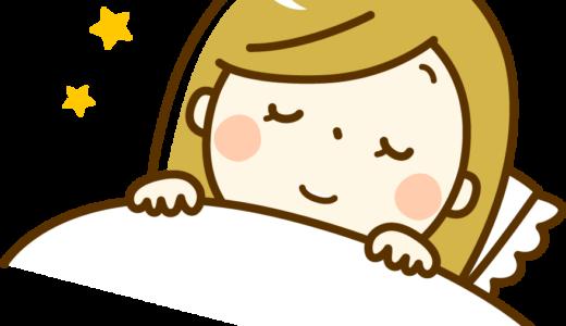 発達障害とロングスリーパーは関係する?質の良い睡眠で変わる!?