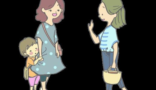 恥ずかしがり屋の子供は発達障害?恥ずかしがり屋が改善する2つの方法