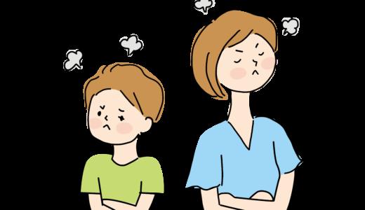中学受験ママ必見!耐えない親子喧嘩の原因と対策でイライラ減少!