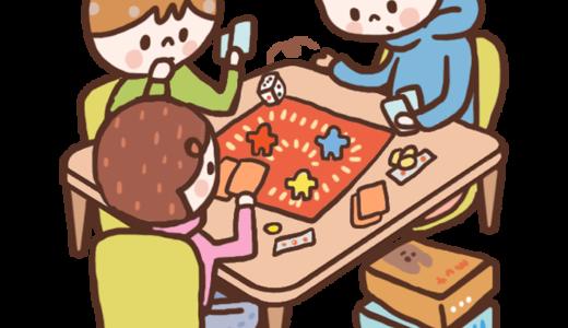 【発達障害の子供向けのSSTゲーム】おすすめ8選を紹介!